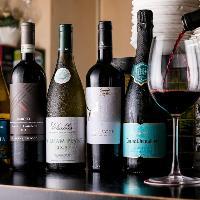 厳選ワインも多数ご用意!イタリア等各国のワインを取り揃え