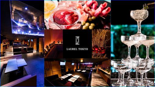 貸切×パーティー LAUREL TOKYO −ローレルトウキョウ− 渋谷の画像
