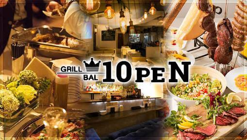 GRILL&BAL 10PEN(テッペン) 木更津の画像