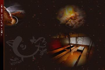水炊き・焼鳥 とりいちず酒場 千歳船橋店
