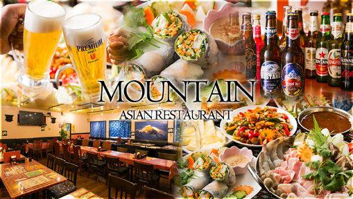 無制限飲み放題&食べ放題酒場 MOUNTAIN(マウンテン)の画像