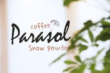 Cosmic Parasol Cafe(コズミック パラソル カフェ)