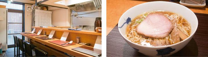 麺 みつヰの画像