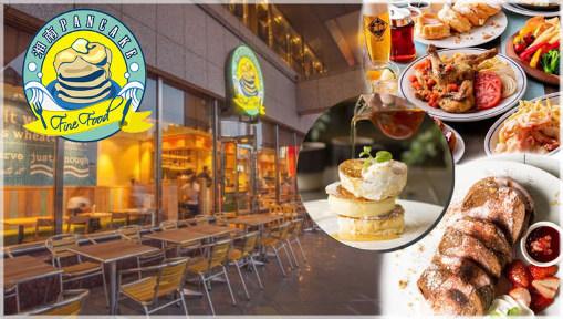 湘南パンケーキ ランドマークプラザ店の画像