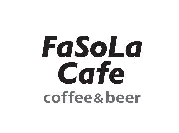 FaSoLa Cafe coffee & beer 成田空港第2ターミナル店の画像2