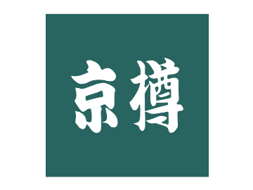 京樽 成田空港第2ターミナル店