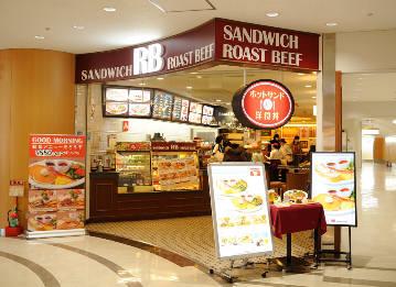 RB 成田空港第2ターミナル店