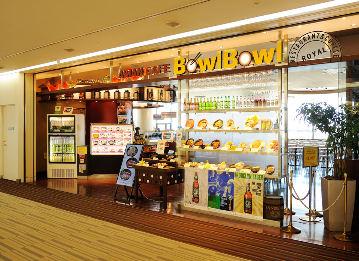 ASIAN CAFE Bowl Bowl 成田空港第2ターミナル店の画像