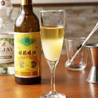 【ドリンク】 中国酒をベースにしたお洒落なカクテルが大人気