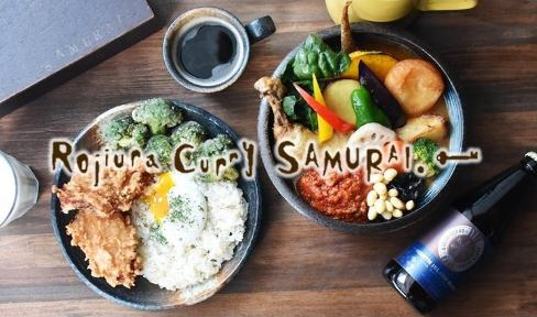 Rojiura Curry SAMURAI. 神楽坂店の画像