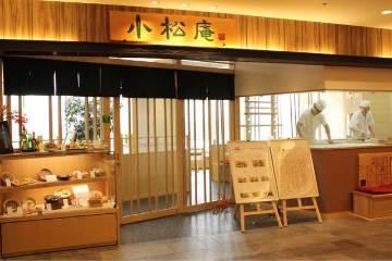 小松庵総本家 スカイツリーソラマチ店
