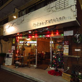 John's Kitchenの画像