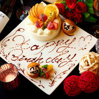 誕生日や記念日にはデザートプレートを無料プレゼント♪