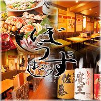 ◆コース料理はご要望に応じてご用意させていただきます☆