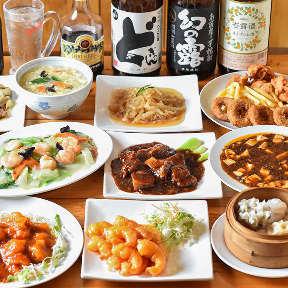 中華料理 朝陽(アサヒ)