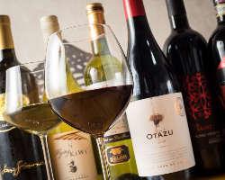 シェフが厳選したワインをリーズナブルに提供しています。