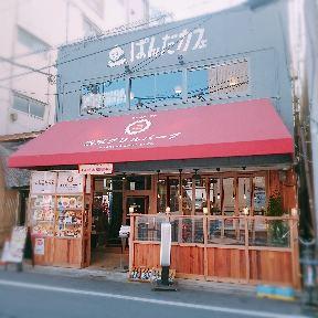 ぱんだカフェ