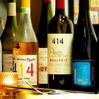 自然派ワインのみ取り扱っています。