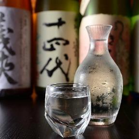 笑酒(えぐし)