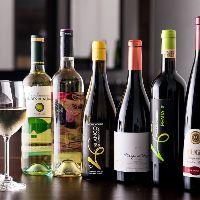 厳選スペイン産ワインのみ!グラス500円(税抜)~とリーズナブル