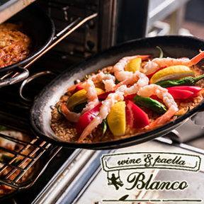 ワイン&パエリア Blanco ‐ブランコ‐ 蒲田