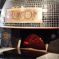 石釜による本格ピザをご提供。