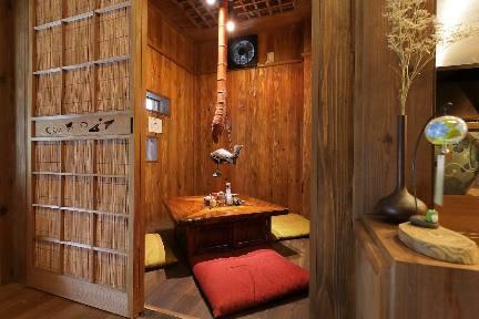 居酒茶屋 鑪(たたら)の画像