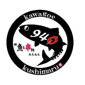 940 〜クシマル〜