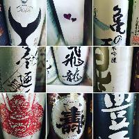 日本酒や焼酎にもこだわり有◎ボトルキープも可能♪