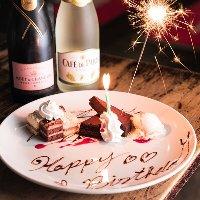 バースデーケーキもご用意します。誕生日や記念日にもぜひ☆