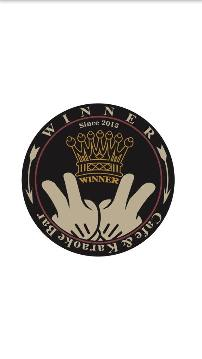 ウィナー・WINNER
