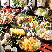 【様々なシーンに】 接待や会食、合コン、飲み会などに最適!