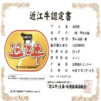 こだわりのお料理を大人の空間でお楽しみ下さい。