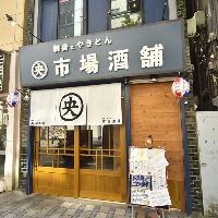 横須賀中央駅 徒歩3分の好アクセス
