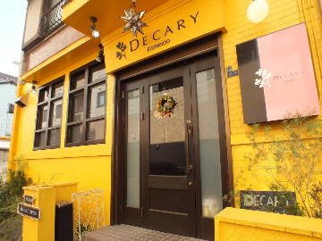 DECARY