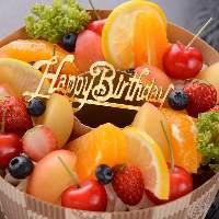 お誕生日や記念日にご利用ください♪