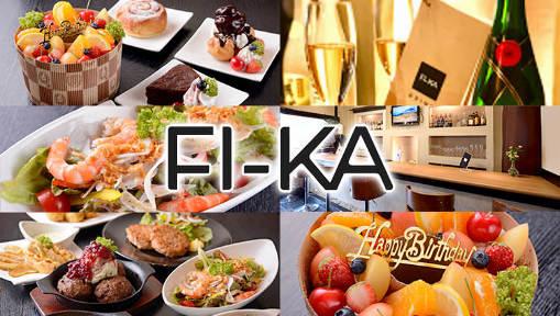 FI‐KAの画像