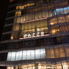 PAEZO(パエゾー)の画像