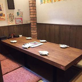 居酒屋ビッグ 小江戸店