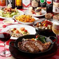 ステーキが楽しめる当店自慢の宴会コースは3,500円~!