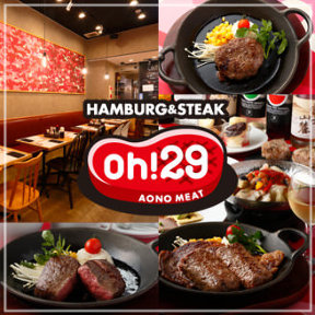 和牛ステーキ&ハンバーグ Oh!29(オニク) 蒲田店
