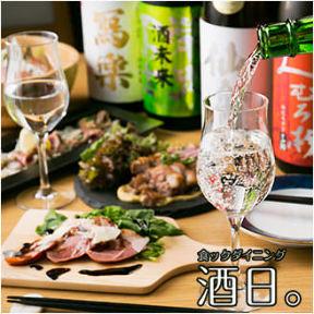 隠れ家個室 日本酒バル 酒日。