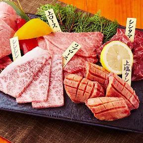 和牛焼肉食べ放題 個室 NIKUHOLIC 蒲田店