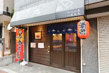 和食×日本酒 旬彩 旭 亀有