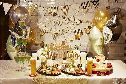 誕生日・婚約結婚記念日・パーティーに