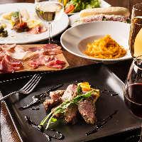 イタリア産食材や肉料理を楽しむ飲み放題付きコース3,900円〜