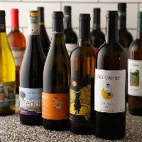 お食事に合わせた3種類の自然派ワインをご堪能いただけます。
