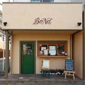大人の隠れ家レストラン BoNd(ボンド)大船
