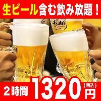 熊本馬刺しやもつ鍋など九州直送の食材をお楽しみください!
