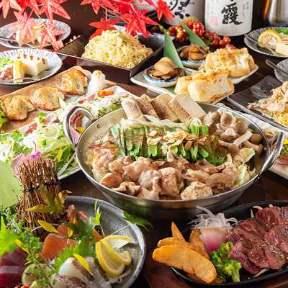 九州料理専門居酒屋 九州侍 本厚木店の画像